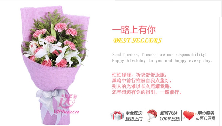 幸福微光—快送鲜花网|母亲节花束|母亲节订花|邮政送鲜花|送康乃馨