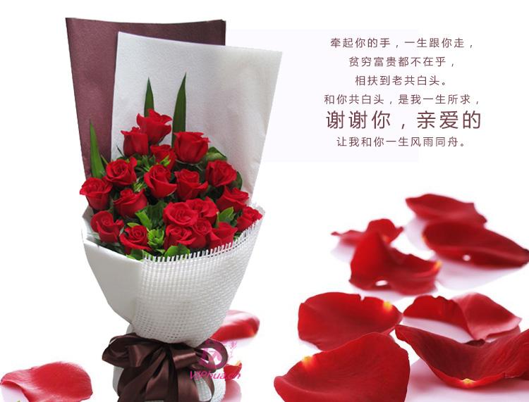 爱情密码—快送鲜花网 全国送花 北京鲜花店 520订购鲜花 预定鲜花 网上购买鲜花