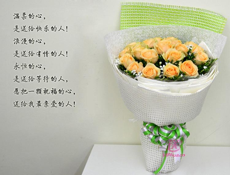 浪漫满屋—婚礼鲜花—快送鲜花网|情人鲜花|网购鲜花|北京鲜花|同城鲜花|520订购