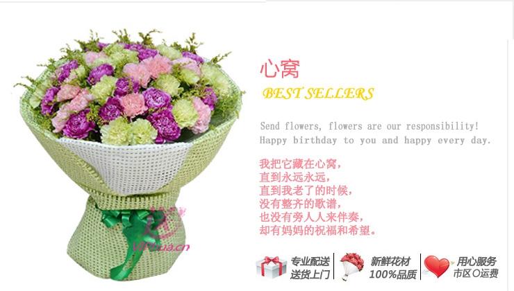 阳光柔情—快送鲜花网 母亲节花束 母亲节订花 邮政送鲜花 送康乃馨