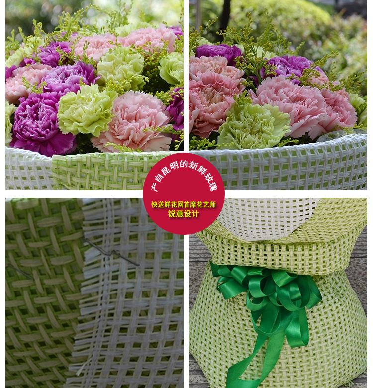 阳光柔情—快送鲜花网|母亲节花束|母亲节订花|邮政送鲜花|送康乃馨