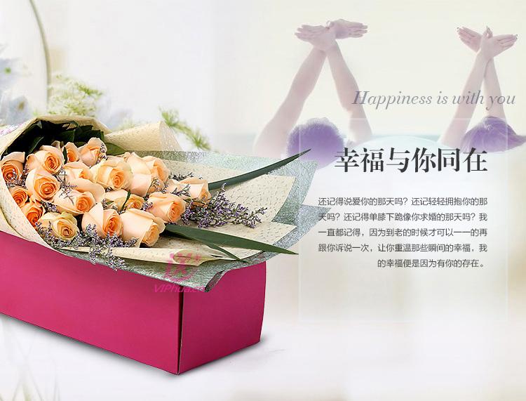 恰似你的温柔—快送鲜花网|情人鲜花|订花网|石家庄鲜花预订|快送速递