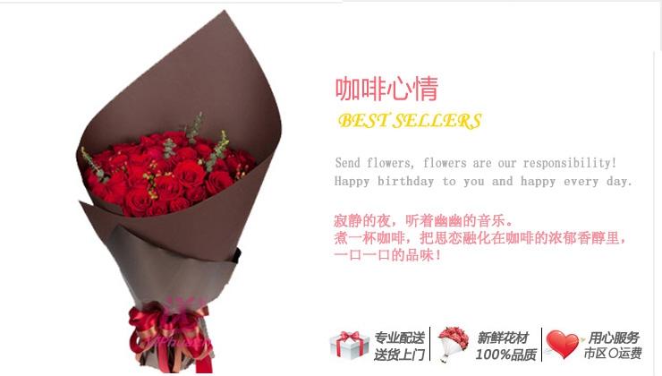 爱的誓言——快送鲜花网 情人鲜花礼盒订购 鲜花预订 鲜花快送 节日送花