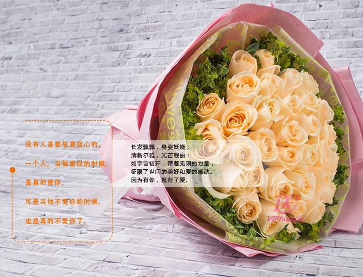钟爱唯一—快送鲜花网 情人鲜花 送女朋友鲜花 网上预定鲜花 速递快送