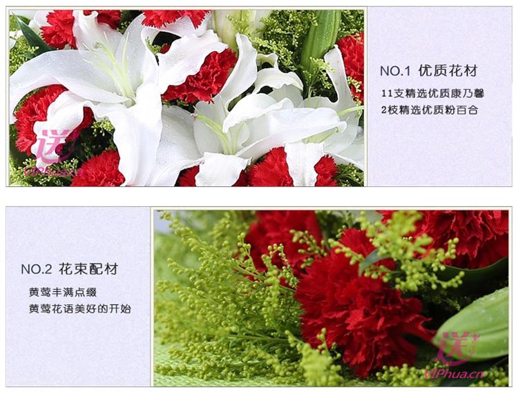心灵相通—快送鲜花网|邮政花束|母亲节订花|异地送鲜花|送康乃馨