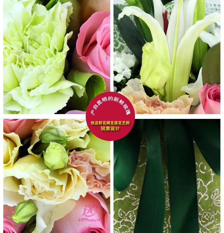 你的笑容—快送鲜花网 母亲节花束 邮政订花 异地送鲜花 送康乃馨
