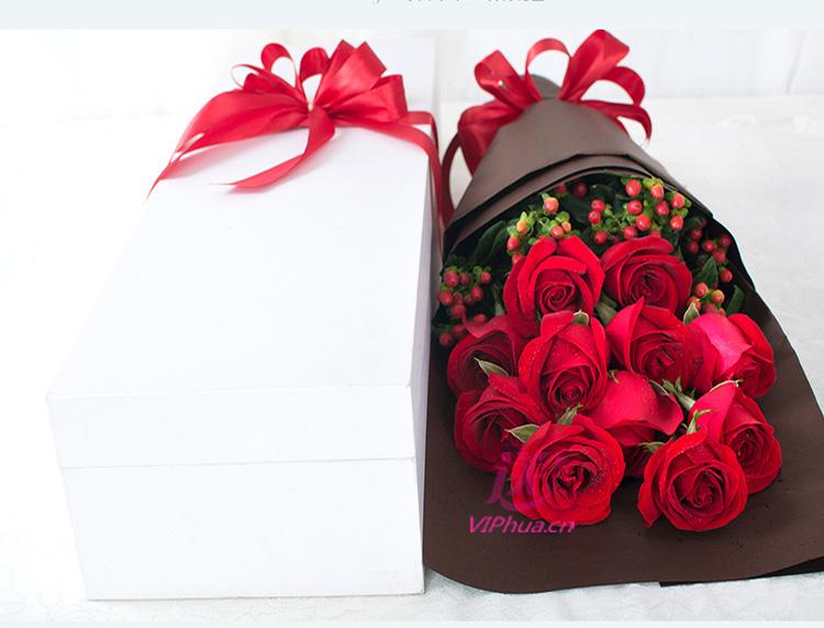 这份承诺—快送鲜花网 石家庄鲜花 同城订花网 鲜花预订 情人节鲜花 送女友什么花