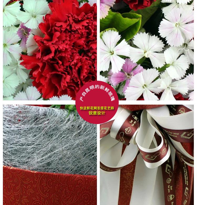 温暖的依赖—快送鲜花网|母亲节花束|邮政订花|异地送鲜花|送康乃馨