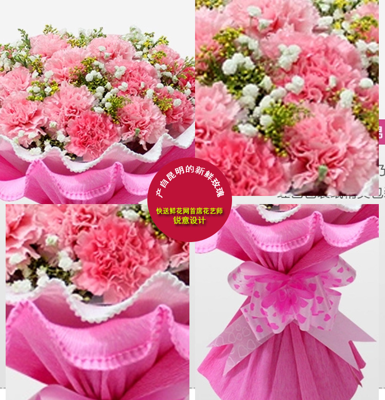 时光荏苒—快送鲜花网|母亲节花束|邮政订花|异地送鲜花|送康乃馨