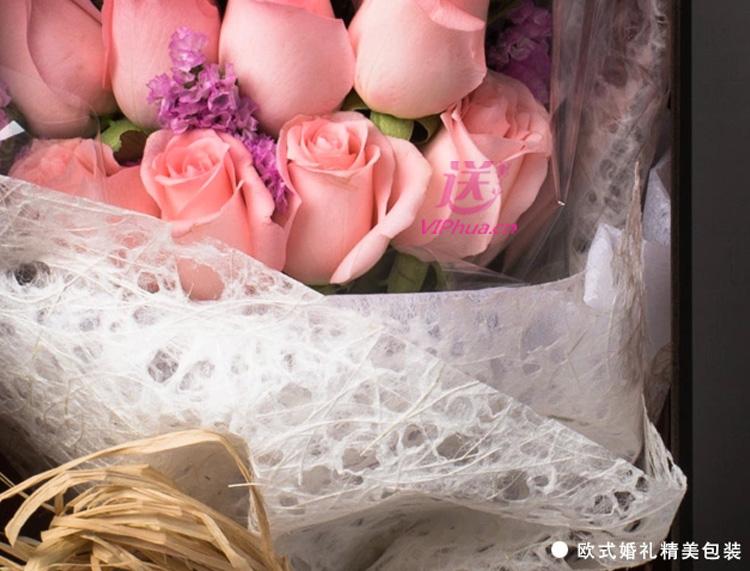 倾城之恋—快送鲜花网|情人节鲜花|全国订花网邮政|连锁鲜花预订|网上如何购买节日鲜花