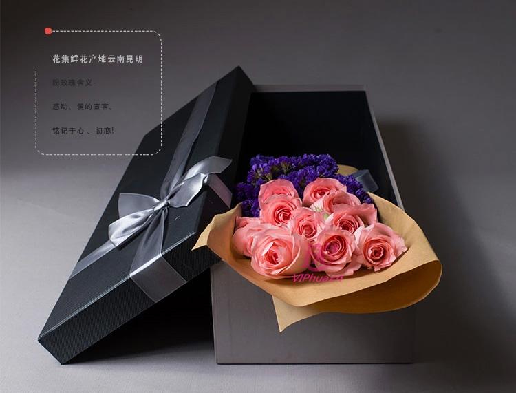 永浴爱河—快送鲜花网 邮政配送鲜花 同城订花网 鲜花预订 情人节鲜花 送女朋友