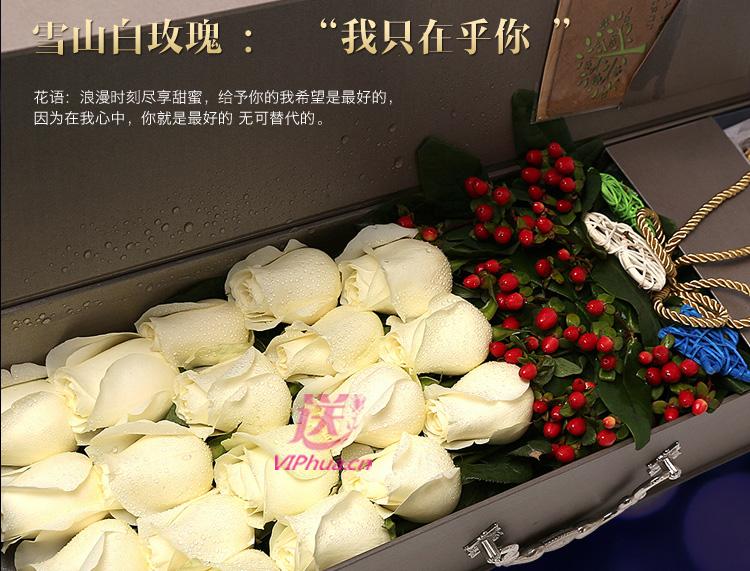 宠爱一生—快送鲜花网 全国连锁鲜花 情人节订花网 鲜花预订 网上如何购买节日鲜花