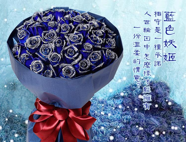 因为爱你—快送鲜花网|情人节鲜花速递|石家庄订花网|同城快递鲜花|网上订鲜花|邮政速递节日鲜花