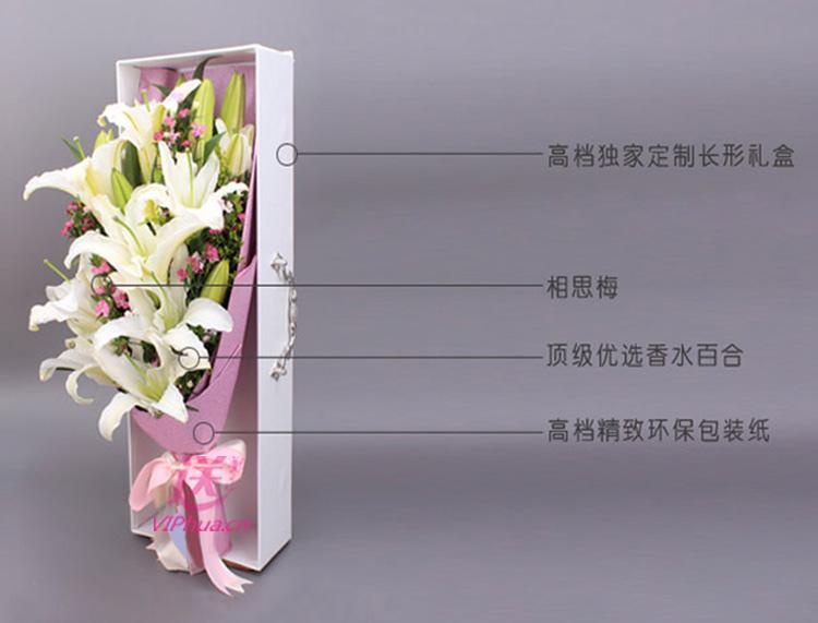 一份永恒——快送鲜花网 鲜花礼盒 玫瑰礼盒 鲜花订购 情人节鲜花预定 鲜花快递 情人节送花