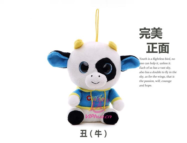 十二生肖—快送鲜花网 异地送礼物 毛绒玩具 网上订购礼品 情人节个性礼品推荐