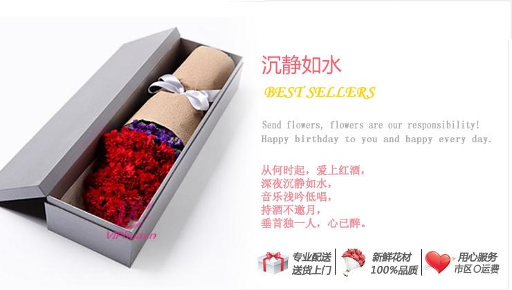 慈母恩重—快送鲜花网|母亲节送花礼盒|玫瑰礼盒|平安夜鲜花订购|情人节鲜花预定|送朋友鲜花快捷|圣诞节送花