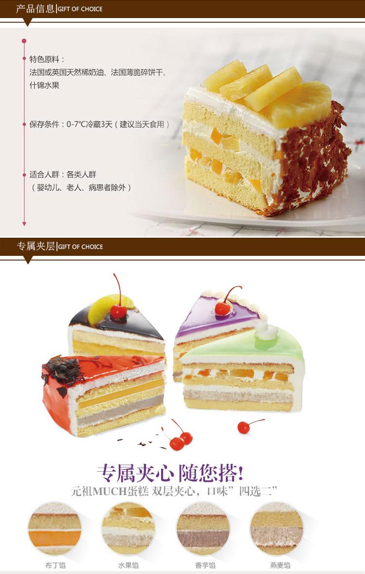 千亿娱乐平台_蛋糕物语