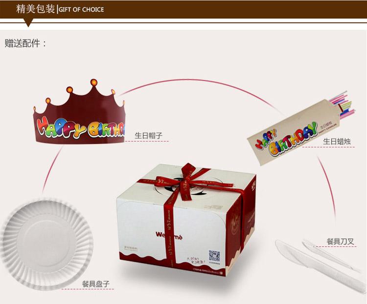 千亿国际_蛋糕图片