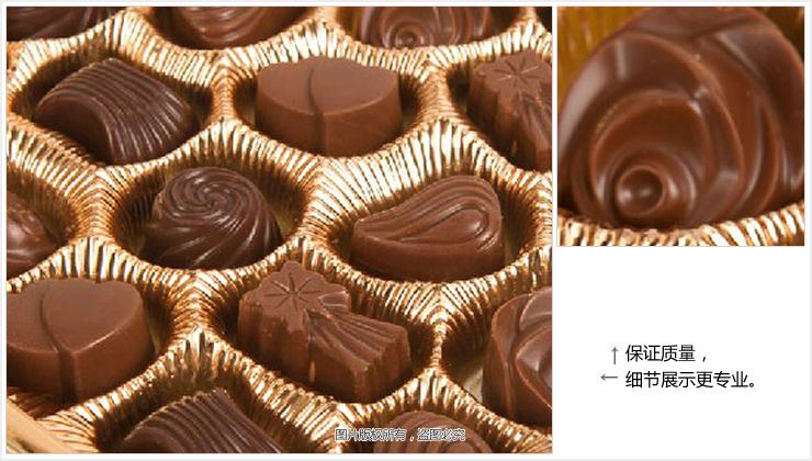 金帝巧克力—快送鲜花网|巧克力花束|巧克力订购|德芙官方网站|网上买巧克力|异地送巧克力