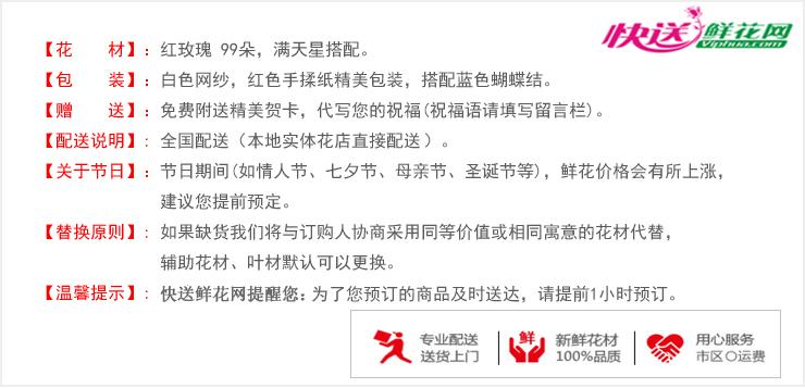 爱你永远—快送鲜花网|北京鲜花速递|异地订花|上海快递鲜花|情人节网上订鲜花|七夕鲜花订购