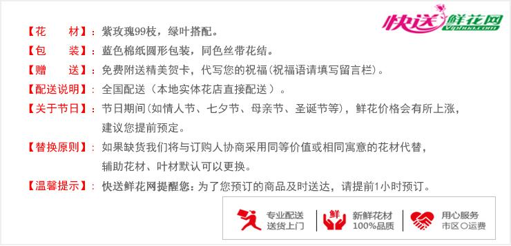 爱无价—快送鲜花网|郑州鲜花店|网上订购鲜花|异地送鲜花|订花在哪个网站好
