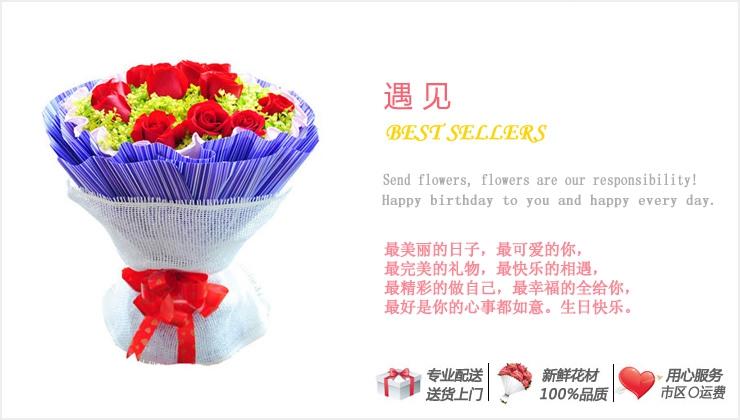 思念太深—快送鲜花网|鲜花礼品|礼品网|生日礼品|生日礼品送什么好