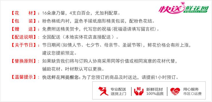 谢谢你,朋友—快送鲜花网 北京鲜花订购 在线订花 网上预定生日鲜花