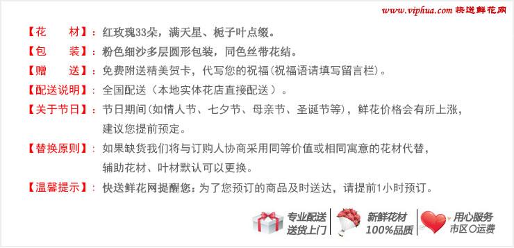 You And Me—快送鲜花网|全国送花|北京鲜花店|上海订鲜花|预定鲜花|网上购买鲜花