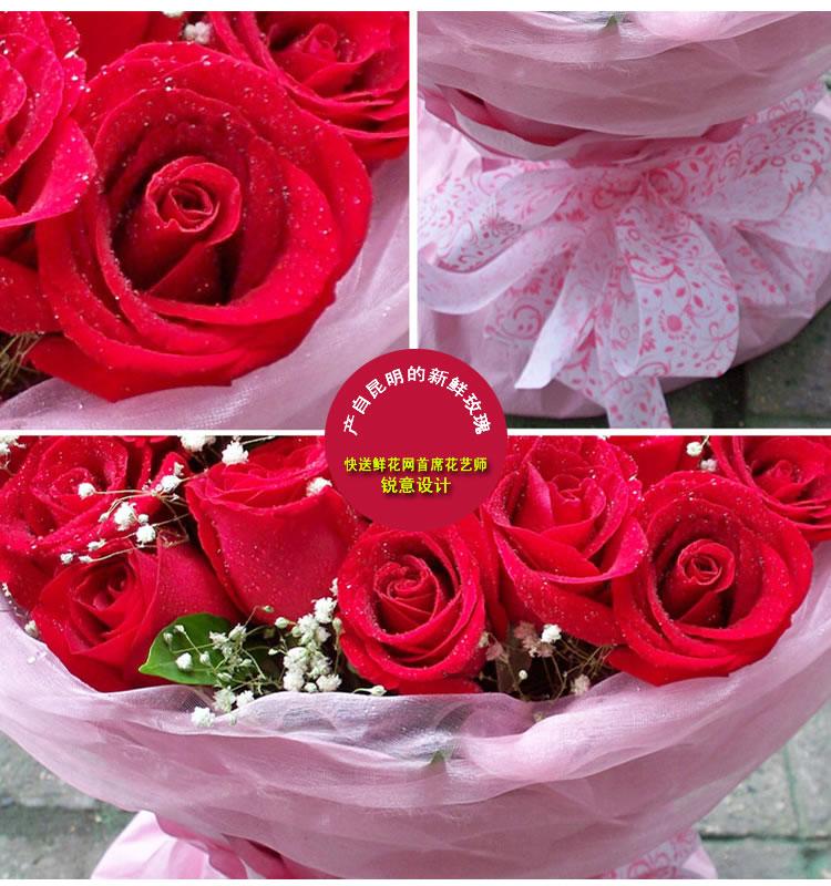 You And Me—快送鲜花网|全国送花|北京鲜花店|上海订鲜花|预定鲜花|网上购买鲜花大图细节