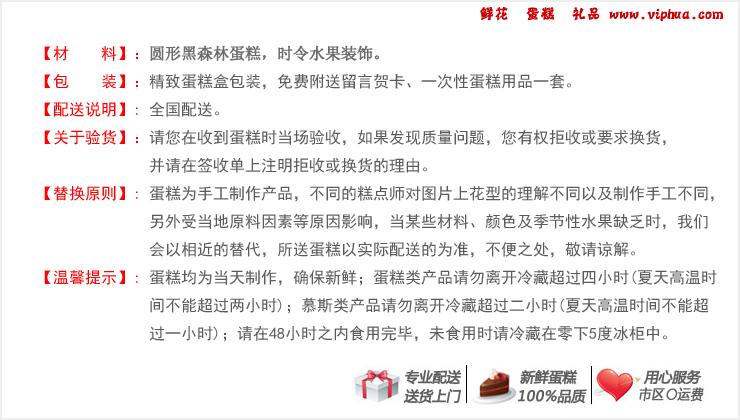 精彩生活每一天-快送鲜花网支持潞城市预定蛋糕|长治县网上订蛋糕|长子县送蛋糕|平顺县预定蛋糕