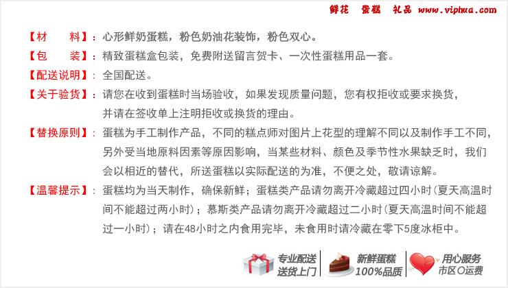 心海-快送鲜花网 陆丰订蛋糕 阳春订蛋糕 英德订蛋糕 连州订蛋糕