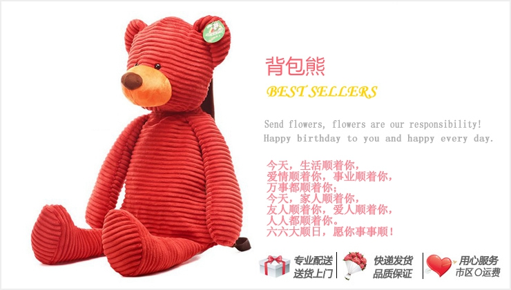 背包熊—快送鲜花网 儿童背包 熊猫背包 儿童双肩包 网上订购儿童节礼物