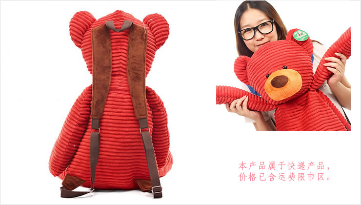 背包熊—快送鲜花网|儿童背包|熊猫背包|儿童双肩包|网上订购儿童节礼物