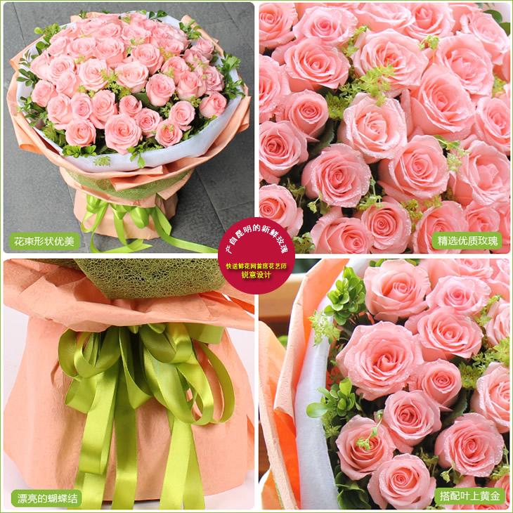 不能没有你—快送鲜花网 延安鲜花店 送汉中鲜花 榆林市订花 网上给外地朋友订购鲜花