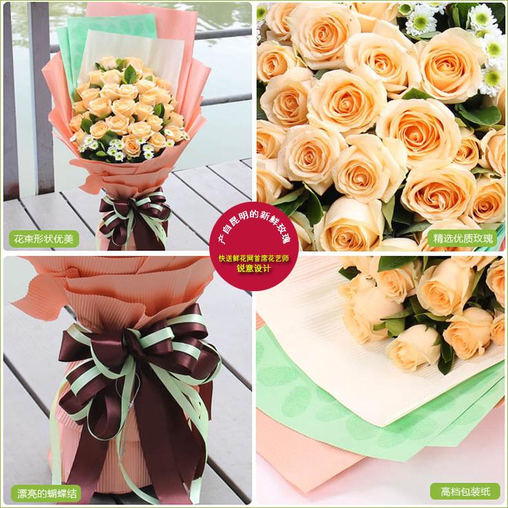 最爱是你—快送鲜花网 网上买花 异地如何订购鲜花