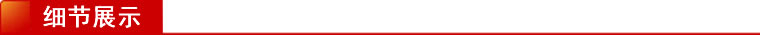 爱不变—快送鲜花网 市鲜花店 市鲜花 预定鲜花 网上购买节日鲜花网站
